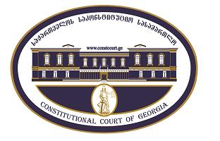 საკონსტიტუციო სამართლის მიმოხილვა VIII