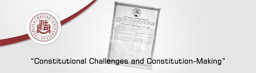 """რეგიონალური კონფერენცია: """"კონსტიტუციის შექმნის პროცესი – გამოწვევები"""""""
