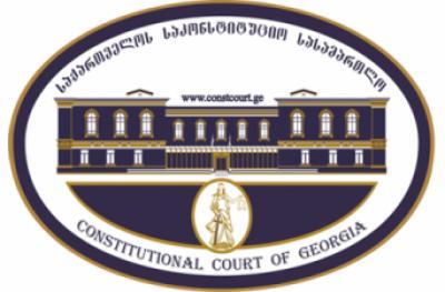 საკონსტიტუციო სამართლის მიმოხილვა – ნომერი 10