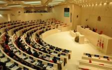 Kutaisi Parliament Chamber Oct21