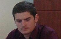 კარლო გოდოლაძე – საკონსტიტუციო ცვლილებები  საქართველოში – პოლიტიკური და   სამართლებრივი ასპექტები