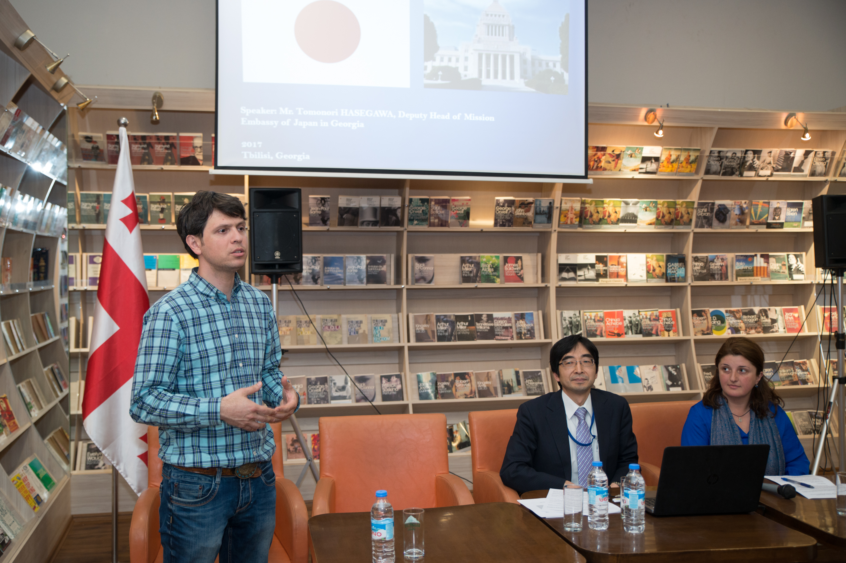 იაპონიის ელჩის მრჩევლის -ტომონორი ჰასეგავას საჯარო ლექცია