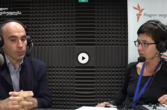 ალიკა კუპრავა – საქართველოს პარლამენტის მიერ მესამე მოსმენით დამტკიცებული კონსტიტუციური ცვლილებების შესახებ