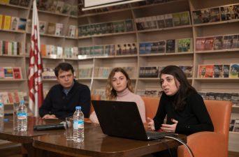 ადმინისტრაციული სამართალწარმოების გამოცდილება საქართველოში